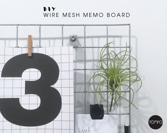TOMFO-DIY-Wire-mesh-memo-board